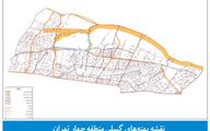 راهکار  تهران ضدزلزله