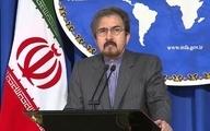 واکنش ایران به اظهارات وزیر خارجه آمریکا