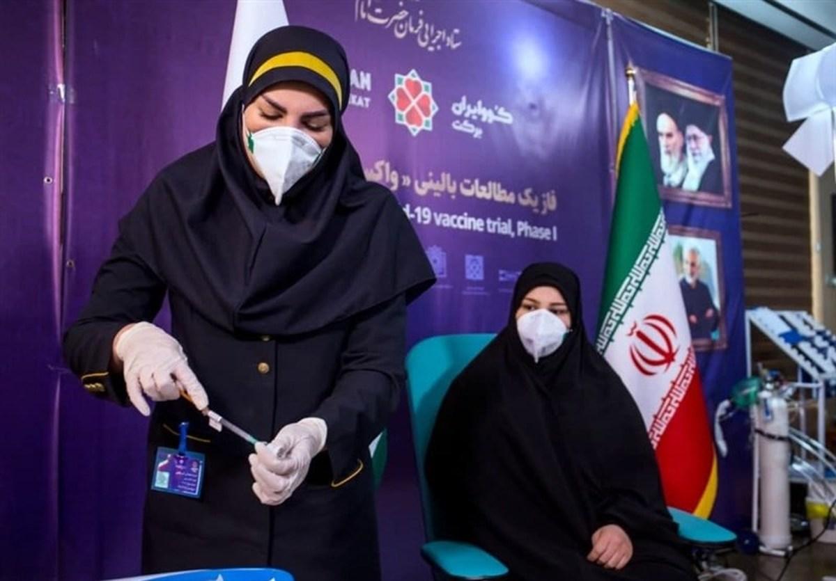 مرحله اول تست انسانی واکسن ایرانی کرونا از نیمه گذشت