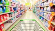 فروشگاههای زنجیرهای اگر قصد توزیع فلهای میوه و سبزی را دارندباید مجوزبگیرند