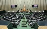رد کلیات بودجه 99 و گسیختگی نظم حقوقی