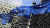 ارزانی اجناس در ١٩ کشور اروپایی