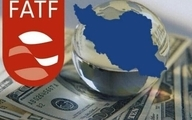 تهدید لیست سیاهFATF را به فرصت تبدیل کنید