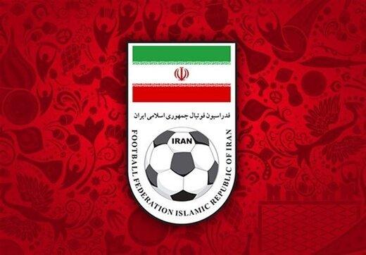 اطلاعیه فدراسیون فوتبال در خصوص بیانیه