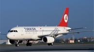 سفر به کربلا یا ترکیه؛ مسئله این است!