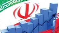 رشد اقتصادی ایران پس از سه سال مثبت خواهد شد