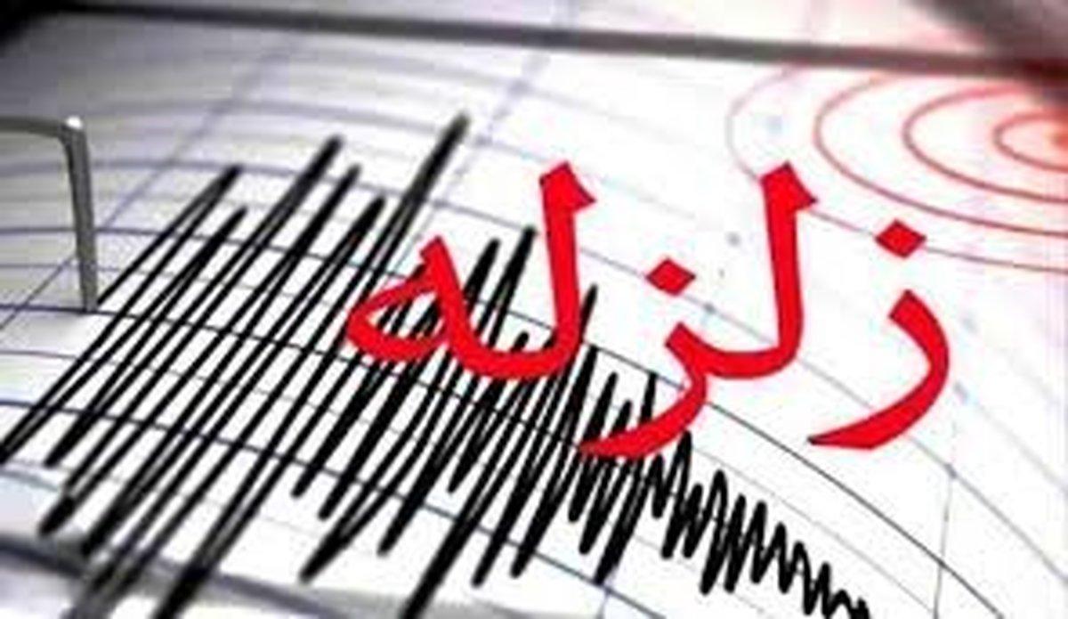 مدیریت بحران استان کرمان  |   زلزله فاریاب خسارتی نداشته است