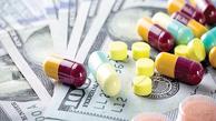 نسخه ناخوانا برای دلار دارو   آیا دلار ۴۲۰۰ تومانی در بخش درمان حذف میشود؟