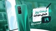 تلفنهای جدید نوکیا ۱۹ فروردین وارد بازار میشوند.