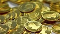 قیمت سکه و طلا امروز چهارشنبه 15 اردیبهشت  کاهش 80 هزارتومانی قیمت سکه طرح جدید