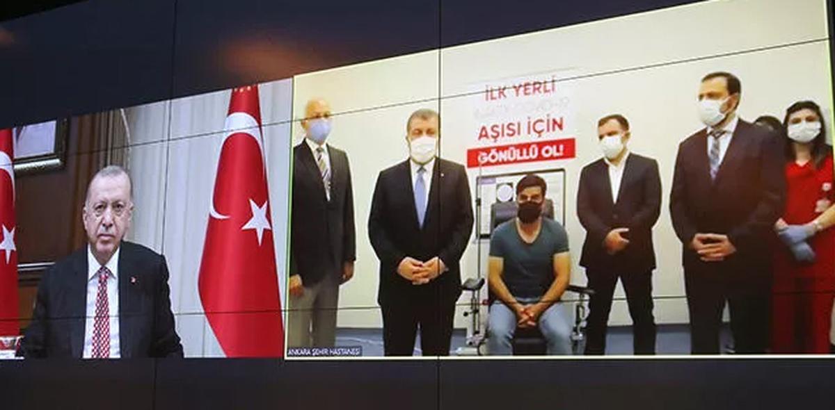 مراسم آغاز فاز سوم کارآزمایی بالینی واکسن کرونا ترکیه