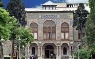 خبر مفقود شدن  آلبومهای ارزشمند کاخ گلستان صحت دارد؟