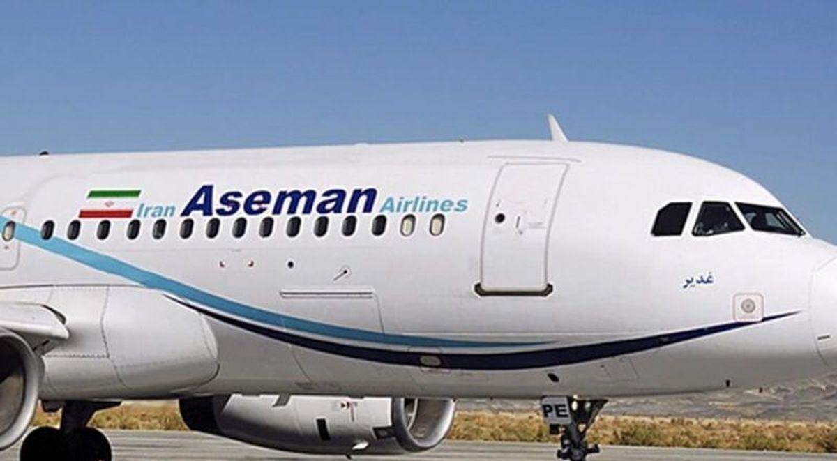 مه صبحگاهی چهار پرواز مسیر تهران - بوشهر را لغو کرد