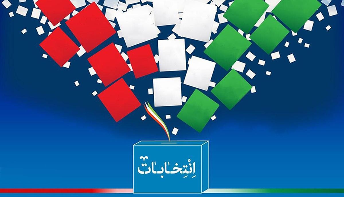 اخبار داغ انتخابات    مشخص شدن رییس جمهور منتخب تا ظهر شنبه