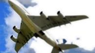 آغاز پرواز اربعین از ۲۸ شهریور   قیمت ۴.۵میلیون تومانی بلیط رفت و برگشت