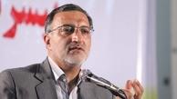 جذب نیروی انسانی جدید در شهرداری تهران ممنوع شد