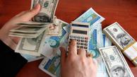 انتقاد سیداحمد خمینی از هاشمی رفسنجانی چه بود؟ | دولت های غارتگر، با افزایش نرخ ارز درآمد کسب می کنند | شرایط کاهش نرخ دلار به کمتر از 10 هزار تومان؟