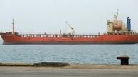 یمن: ائتلاف سعودی یک کشتی جدید حامل سوخت را توقیف کرد
