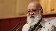 چمران: احتمال انصراف ۳ گزینه دیگر تصدی شهرداری تهران