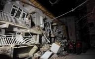 افزایش تلفات زلزله ترکیه به حداقل ۱۸ کشته