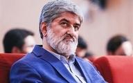 علی مطهری بعد از نمایندگی مجلس چه خواهد کرد