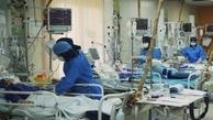 تختهای «آی سی یو» بزرگترین بیمارستان کشور از بیماران کرونا پر شده است