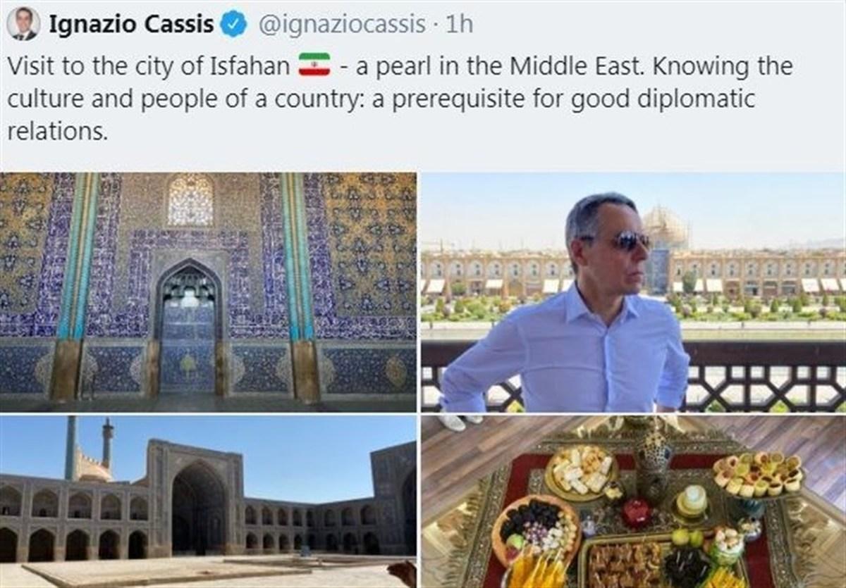 توئیت وزیر خارجه سوئیس از اصفهان  |   از مروارید خاورمیانه بازدید کردم