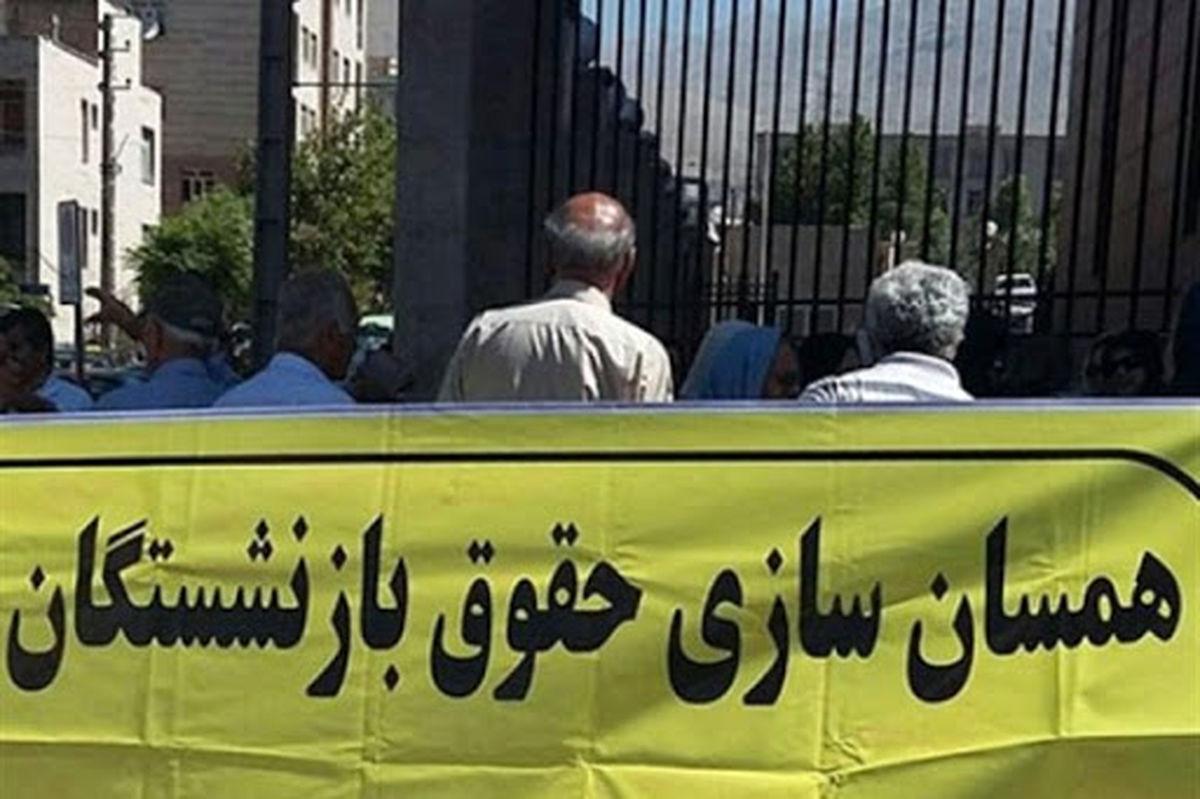 حق بازنشستگان مشاغل سخت به هیچ گرفته شده است!