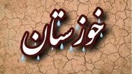 هفت انجمن هنرهای تجسمی در حمایت از خوزستان بیانیه منتشر کردند