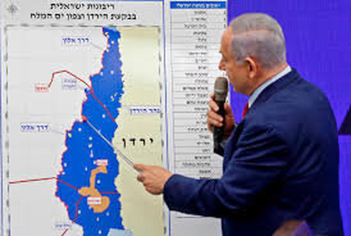 ابلاغ قطع همکاری  تشکیلات خودگردان فلسطین با صهیونیستها