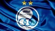 استقلال  | حمله هواداران استقلال به پیج اینستاگرام مجیدی