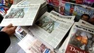 سایه سنگین کرونا بر سر مطبوعات نبض رسانههای مکتوب به شماره افتاد