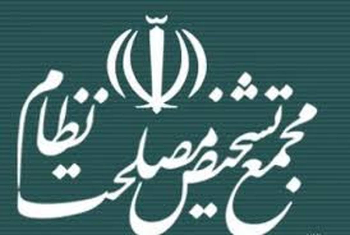 قصد مهاجرت آملی لاریجانی به نجف صحت ندارد