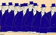 مخالفان برخورد با مفسدین اقتصادی چه کسانی هستند؟!  یقه سفیدهای چرک