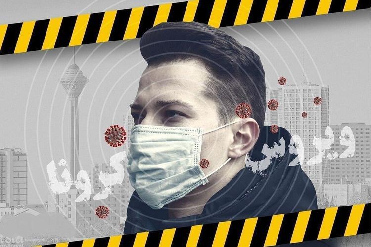 آخرین آمار کرونا در ایران؛ تعداد مبتلایان به ویروس کرونا به ۴۱۴۹۵ نفر افزایش یافت