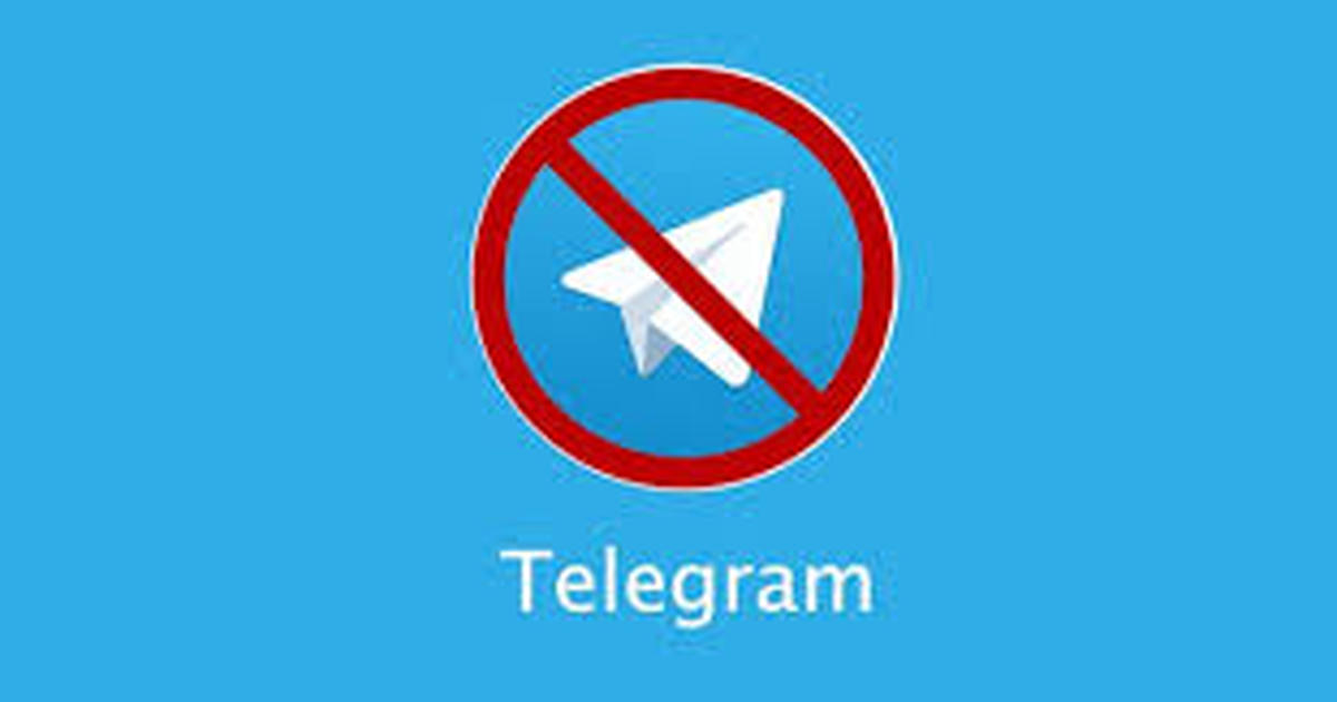 تلگرام و چند نکته کوتاه خطاب به خداوندگاران فیلتر!