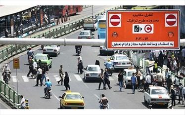 ماجرای پیچیده «پرداخت عوارض ترافیکی»