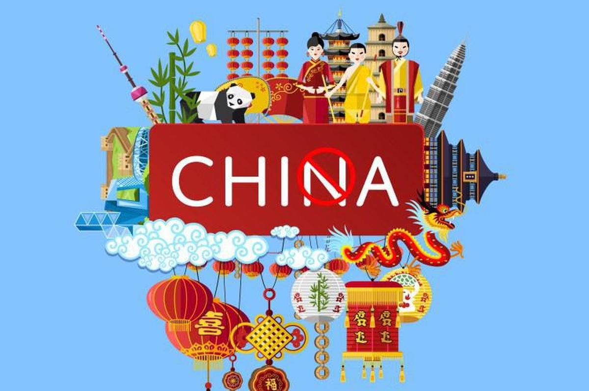 چرا  حرف N در چین ممنوع شد؟
