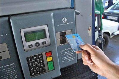 افزایش دو برابری زمان سوختگیری با کارت جایگاهداران