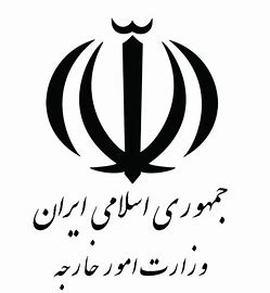 وزارت خارجه: اتباع ایرانی از سفر به آمریکا جداً بپرهیزند