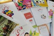 واژگان عربی جدید هم از کتابهای درسی حذف میشوند