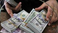 کاهش ناگهانی نرخ ارز| نرخ ارز امروز چهارشنبه 11 فروردین کاهش پیدا کرد