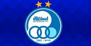 اطلاعیه باشگاه استقلال درباره محرومیت نقلوانتقالاتی این باشگاه