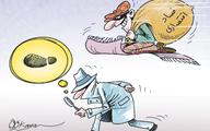 چرا بگیر و ببندهای جدید متهمان فساد کماثرند؟