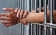 آزادی سه محکوم امنیتی اعتراضات دی ۹۶
