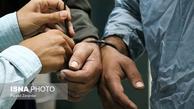 بازداشت سه زورگیر مسافرکش نما در تهران