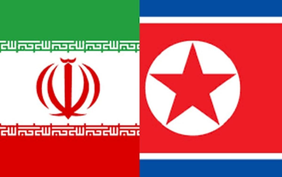 ایران به دنبال تقویت روابط تجاری باکره شمالی