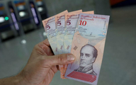 مردم ونزوئلا پول ملی را از مبادلات خود کنار گذاشتهاند