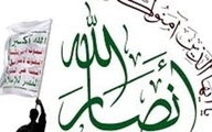 آمریکا    جنبش انصارالله یمن تحریم شد