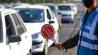 احتمال ممنوع شدن سفر به مشهد در پایان صفر
